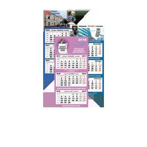B. Kalendarze trójdzielne