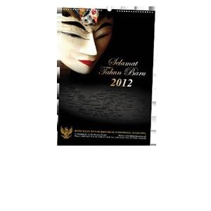 E. Kalendarze wieloplanszowe